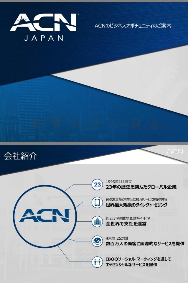 acn-j01