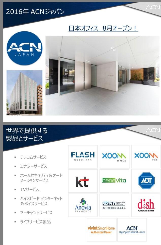 acn-j03